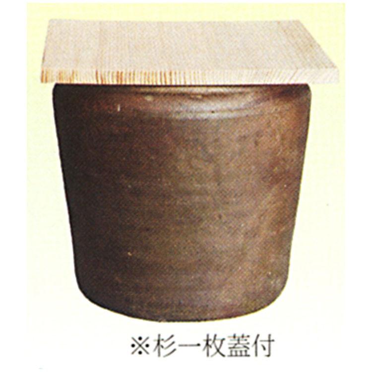 茶道具 水屋瓶 南蛮 切立 杉割蓋付●写真は一枚蓋ですが、実際は杉割蓋が付きます。 水屋瓶(茶道具 通販 )
