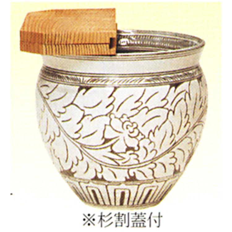 茶道具 水屋瓶 掻落 杉割蓋付 黒石窯 水屋瓶(茶道具 通販 )