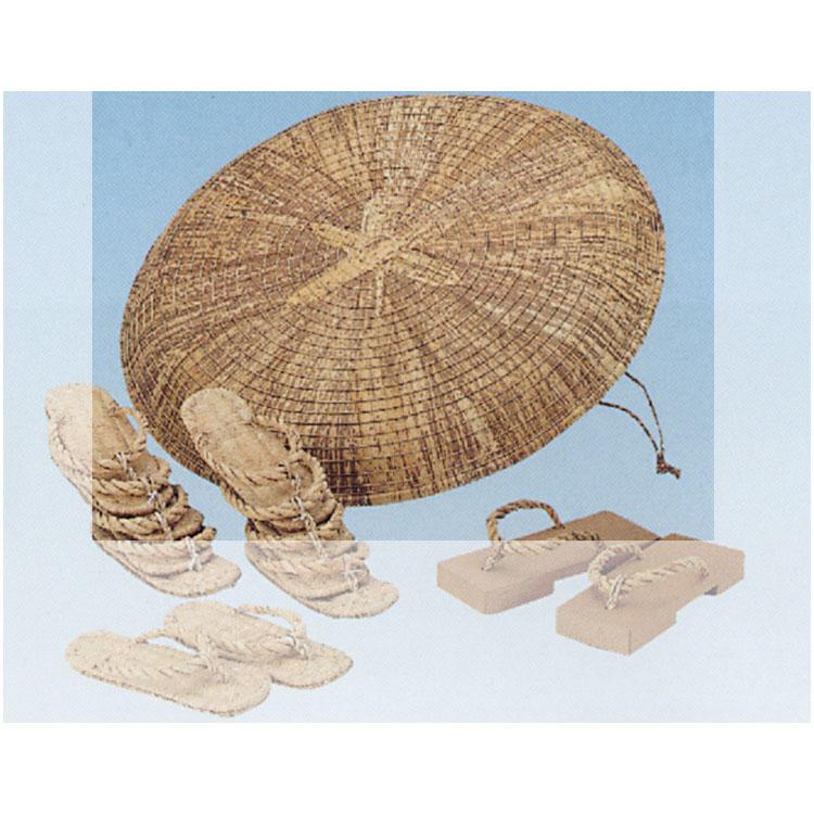 茶道具 露地傘 「一枚」●商品名以外のものは別売です。 (茶道具 通販 )