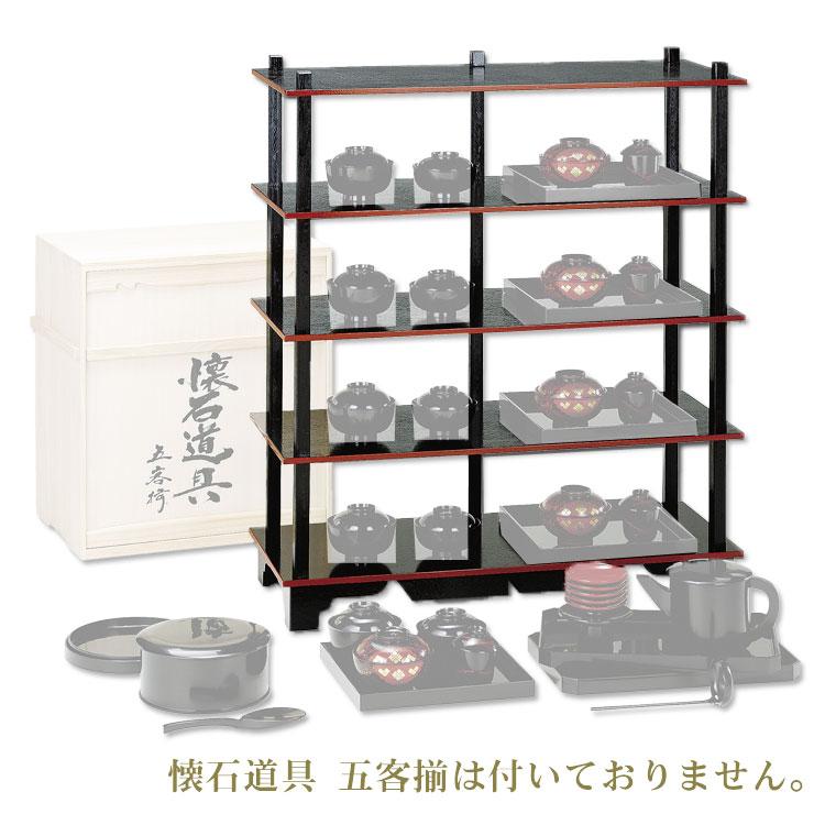 茶道具 配膳棚 引出し付 棚(茶道具 通販 )