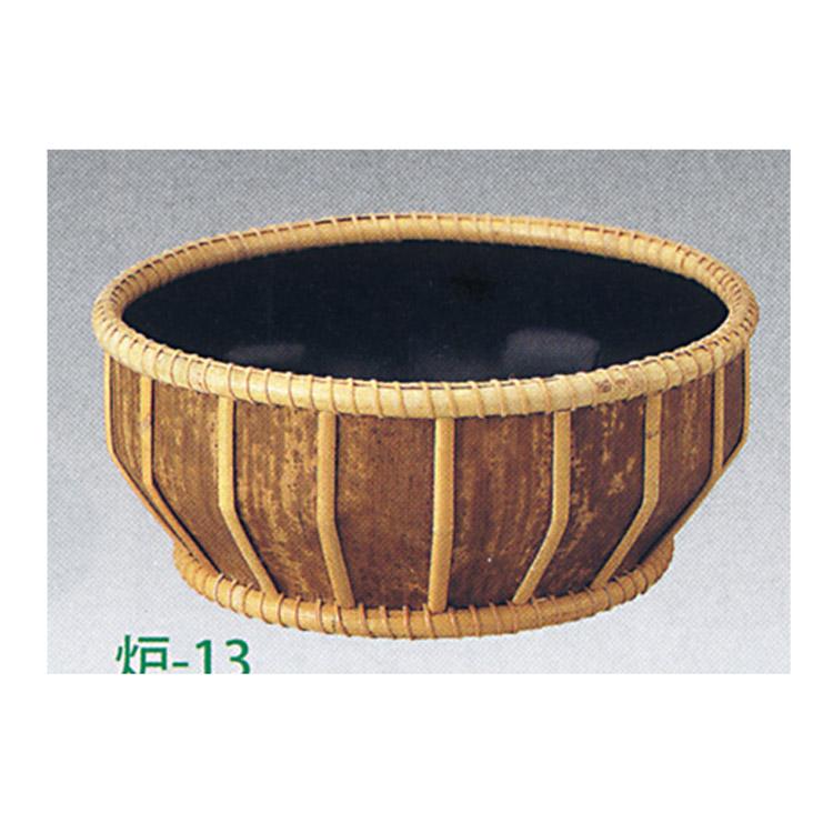 茶道具 炭斗 伏見篭 竹皮 圓能斎好写 和田菁竺 炭斗(茶道具 通販 )