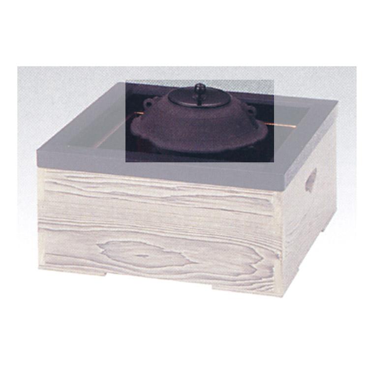 茶道具 置炉傘釜 (釜鐶付)●商品名以外のものは別売です。 (茶道具 通販 )