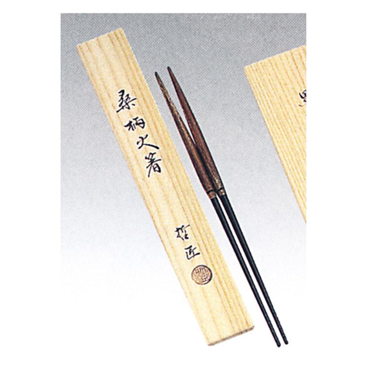 茶道具 桑柄火箸 哲匠 火箸(茶道具 通販 )