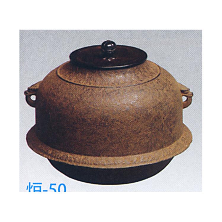 茶道具 炉釜 真形羽付 大国藤兵衛 炉釜(茶道具 通販 )