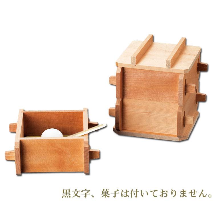 茶道具 菓子器 水屋道具 セイロ 三段