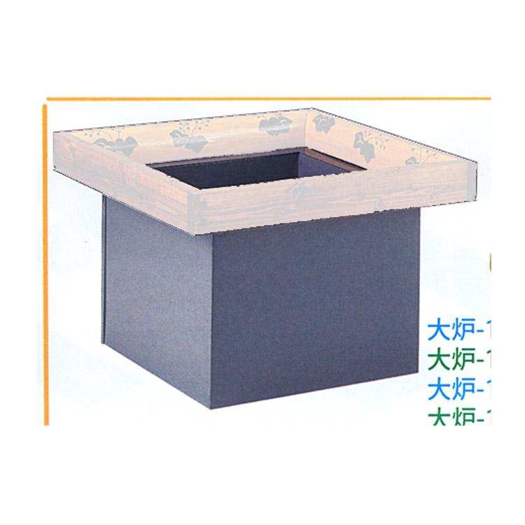 茶道具 大炉炉壇 末広形 取手付●写真はイメージです。 炉壇(茶道具 通販 )