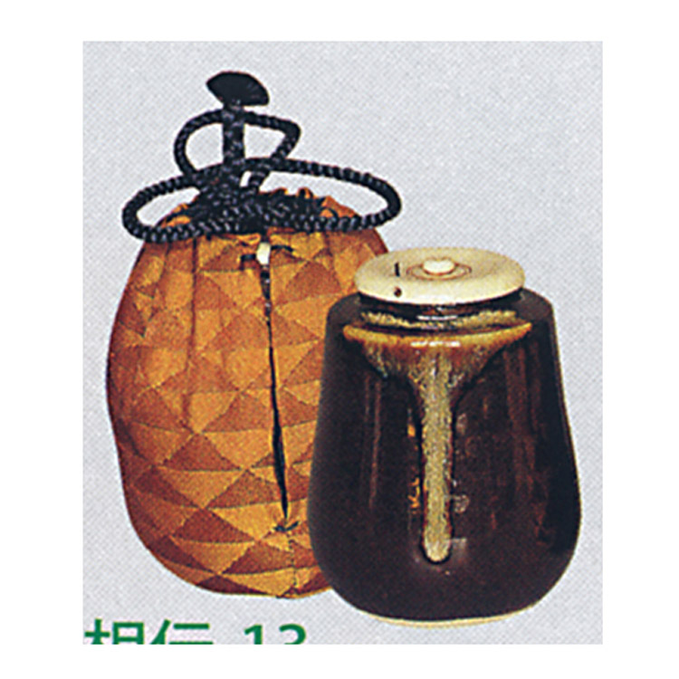 茶道具 茶入 橋立 中興名物写 仕服:住吉緞子 陶若窯 茶入(茶道具 通販 )