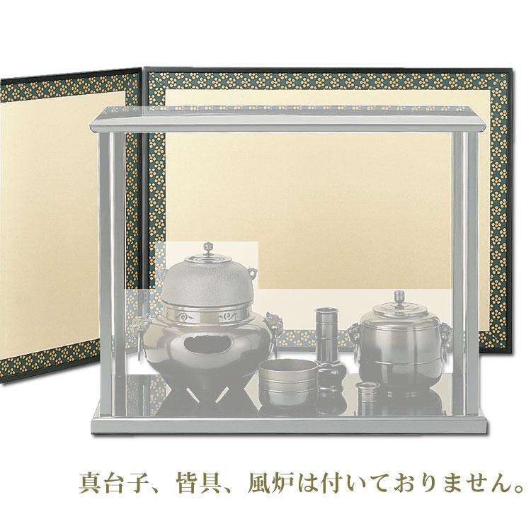 茶道具 風炉先屏風 2尺4寸風炉先 総張 利休梅