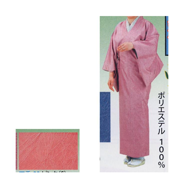 茶道具 雨コート ピンク (S)●商品名以外の色は別売です。 コート(茶道具 通販 )