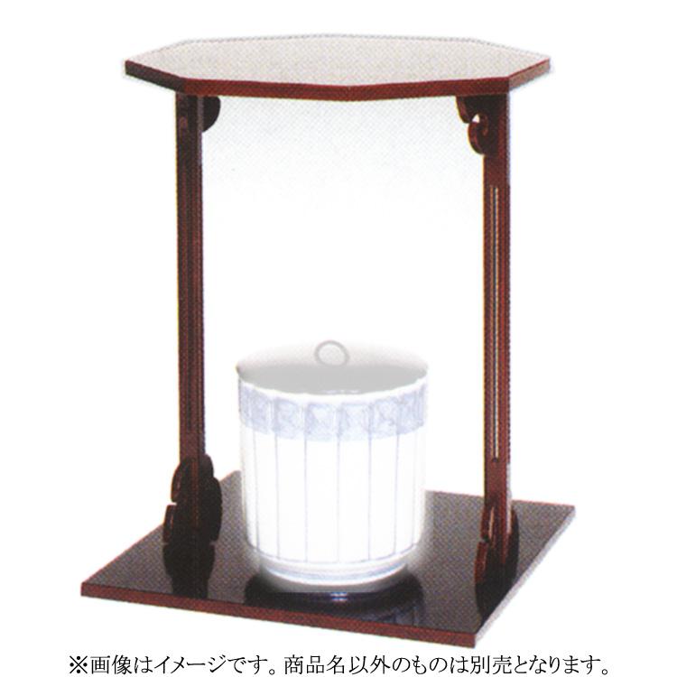 茶道具 棚(たな) 寿棚 淡々斎好写 戸塚 富悦 作