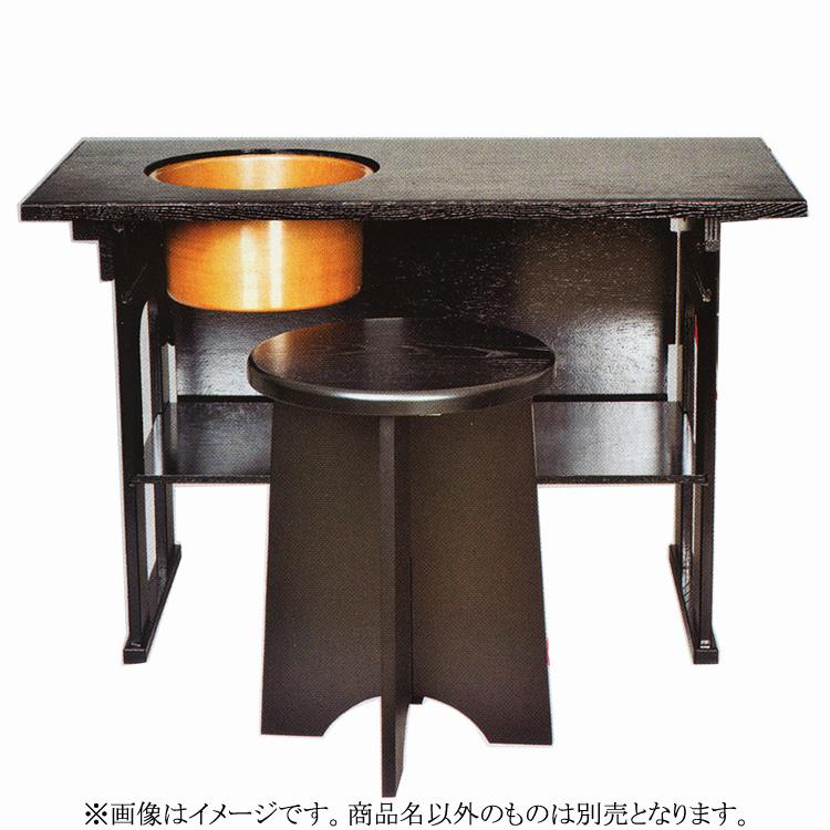 茶道具 立礼棚(りゅうれいだな) 近藤さんの点前机 掻合塗(立礼用入子付)