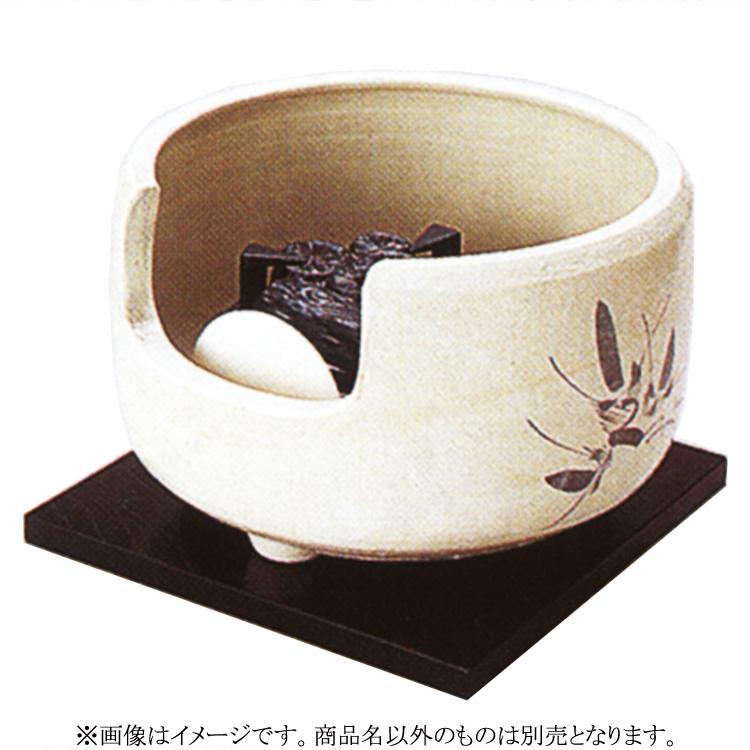 茶道具 風炉(ふろ) ヤマキ製電熱式道安 志野 100V/200W/500W
