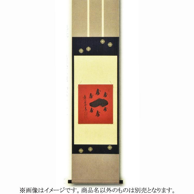 茶道具 色紙(しきし)・色紙掛(しきしかけ) 色紙掛 本金 唐松 ※画像はイメージです。色紙は別売です。