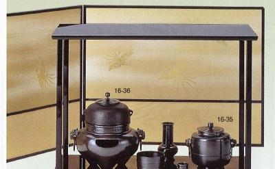 茶道具 2尺4寸風炉先 金鳳 鵬雲斎好写 平安堂 布箱入【茶道具 風炉 ふうろ ふろ 通販】