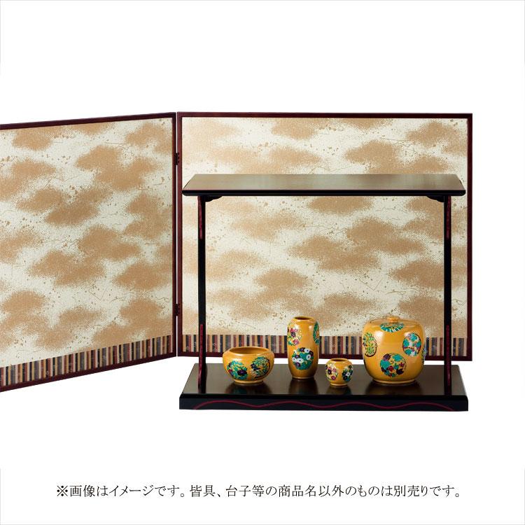 茶道具 風炉先屏風(ふろさきびょうぶ) 2尺4寸風炉先 伊予すだれ 金散 (総張)