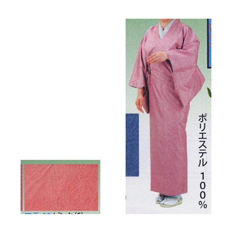 茶道具 雨コート ピンク (L)●商品名以外の色は別売です。 コート(茶道具 通販 )