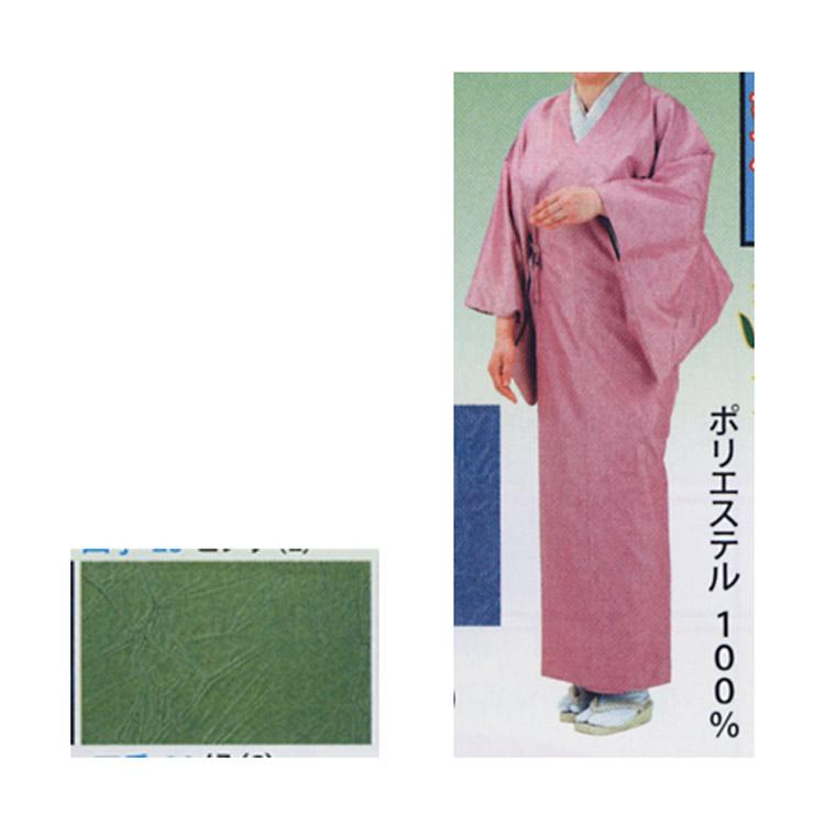 茶道具 雨コート 緑 (S)●商品名以外の色は別売です。 コート(茶道具 通販 )