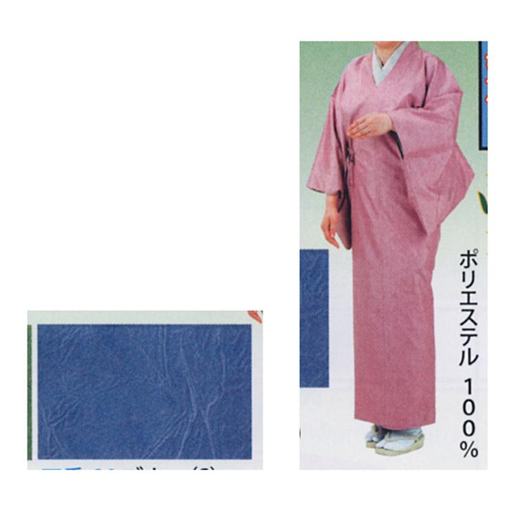 茶道具 雨コート ブルー (L)●商品名以外の色は別売です。 コート(茶道具 通販 )