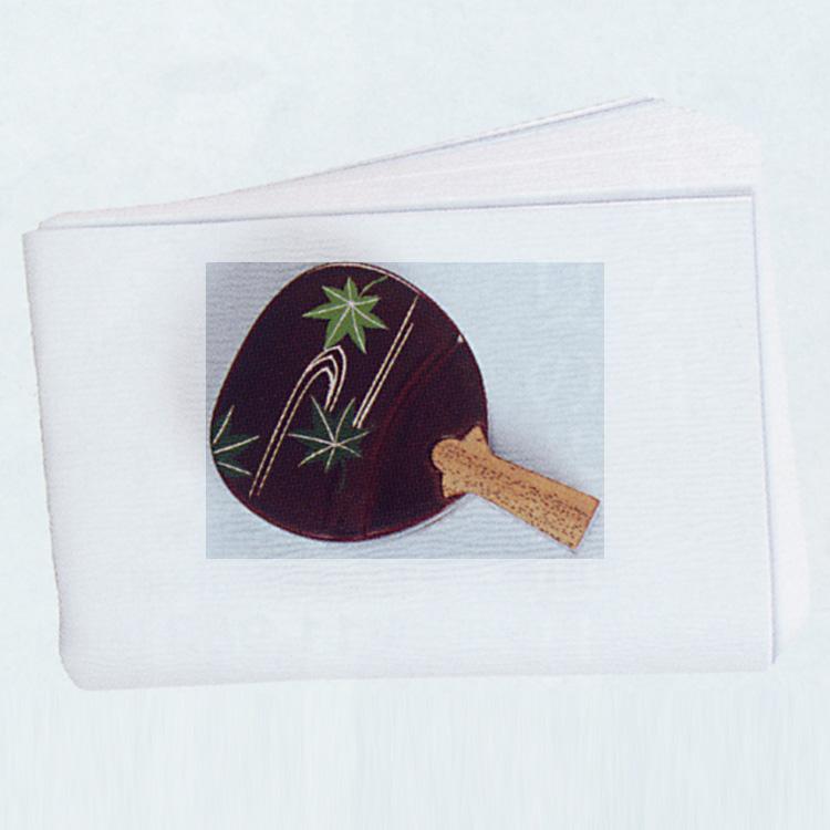 茶道具 団扇香合 溜塗 流水青楓 ●商品名以外のものは別売です。 中村湖彩 香合(茶道具 通販 )