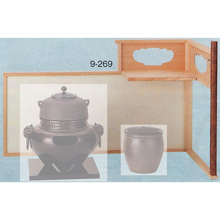 茶道具 台目棚 即中斎好写 ●商品名以外のものは別売です。 小林幸斎 台目棚(茶道具 通販 )
