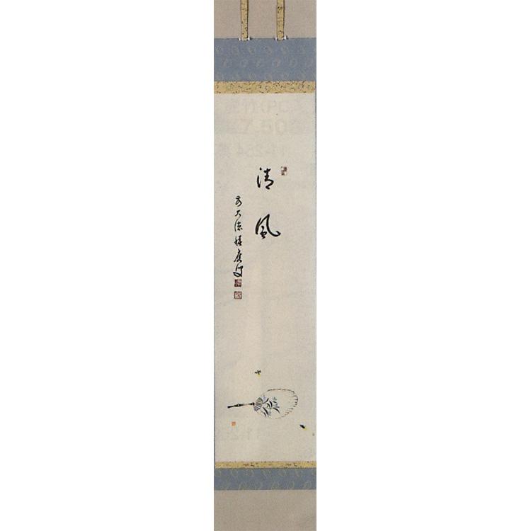 茶道具 軸 一行物 団扇に蛍の図「清風」 福本積應師賛 軸(茶道具 通販 )