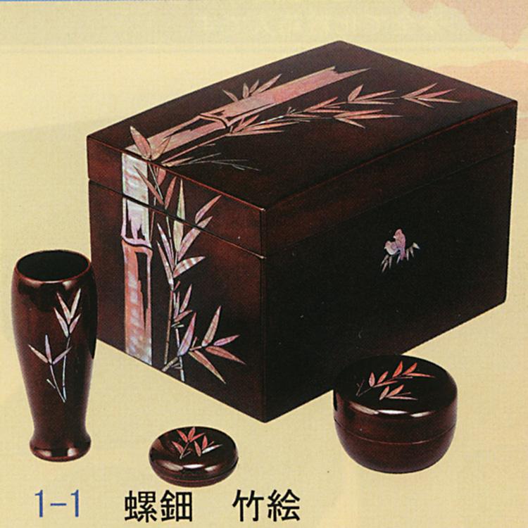 茶道具 利休茶箱 螺鈿 竹絵 (三点セット付) 宗慎 茶箱 (茶道具 通販 )