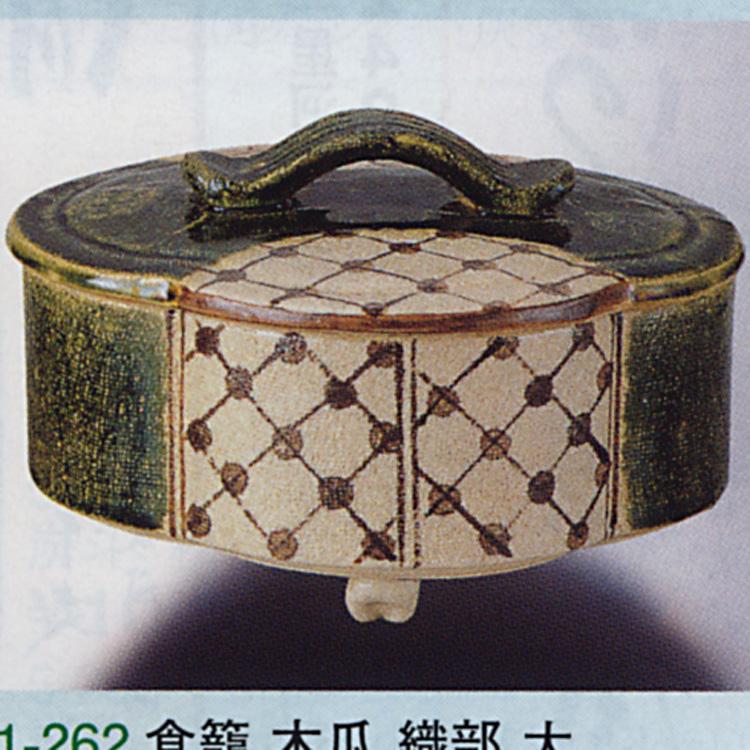 茶道具 食籠 木瓜 織部 大 壱陶 菓子器(茶道具 通販 )