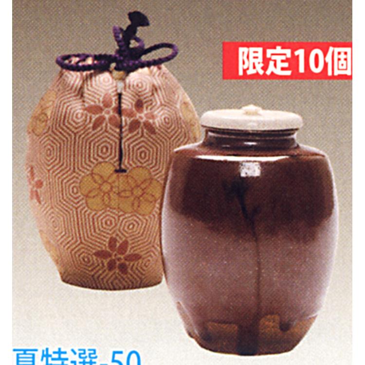 茶道具 茶入 日野肩衝 大名物写 仕服:亀甲文風通 美濃光寿 茶入(茶道具 通販 )