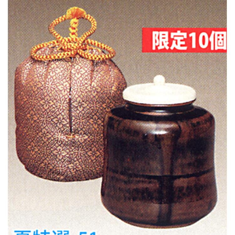 茶道具 茶入 米市 中興名物写 仕服:米一金襴 松本鉄山 茶入(茶道具 通販 )