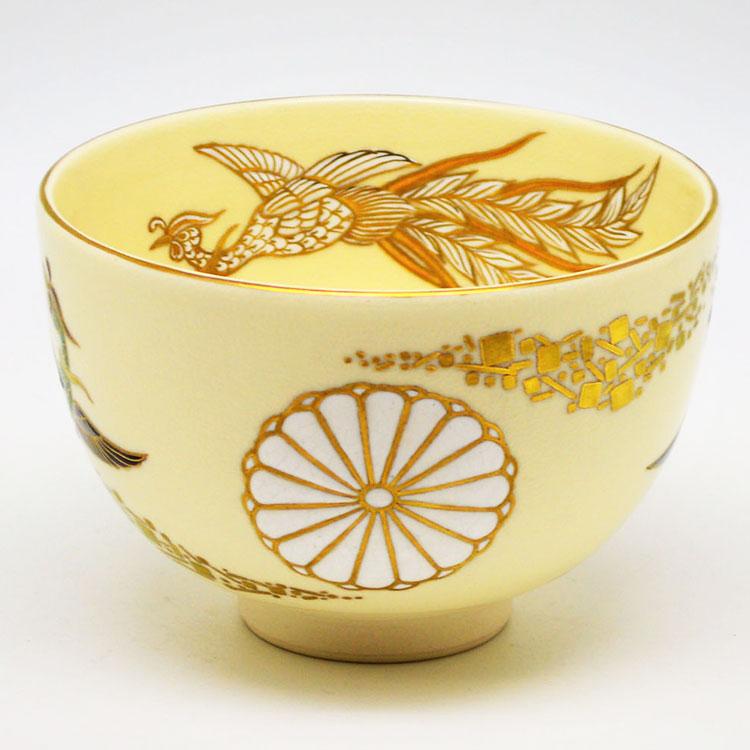 茶道具 抹茶茶碗(まっちゃちゃわん) 茶碗 仁清 鳳凰菊紋 清閑寺窯