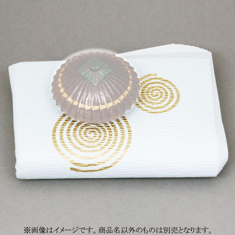 茶道具 紙釜敷(かみかましき) 紙釜敷 檀紙 浅黄渦 山崎吉左衛門