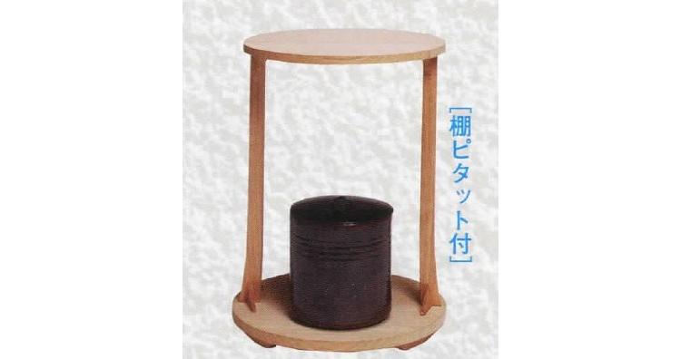 茶道具 桐 丸卓 利休好写 小林幸斎作●水指は別売です。