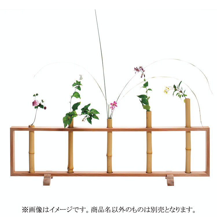 茶道具 結界(けっかい) 花結界 (茶道具 通販 )