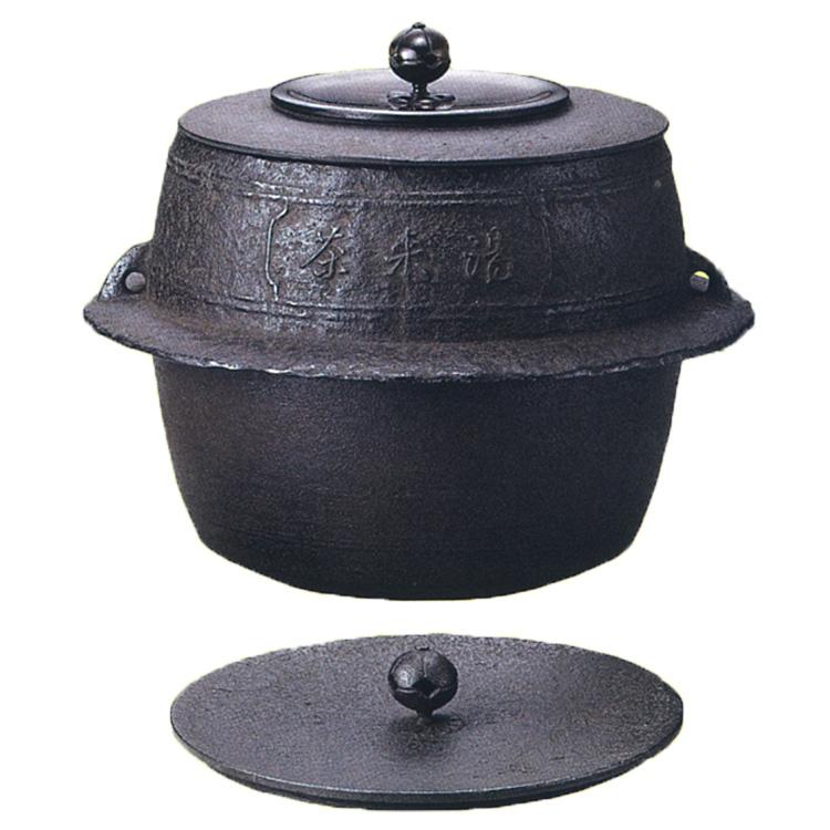 茶道具 茶飯釜(替蓋付) 般若勘渓 (茶道具 通販 )