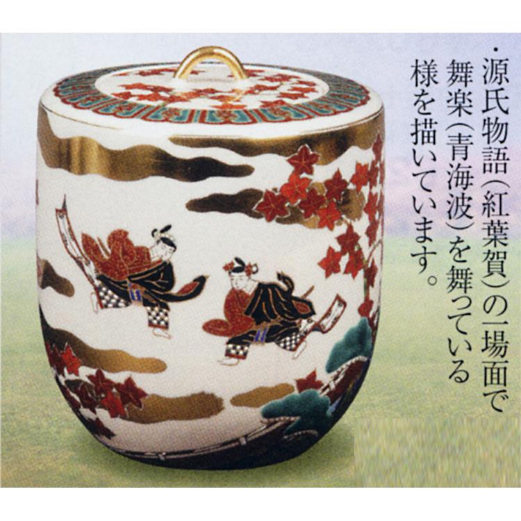 茶道具 水指 舞楽 青海波 御室窯 (茶道具 通販 )