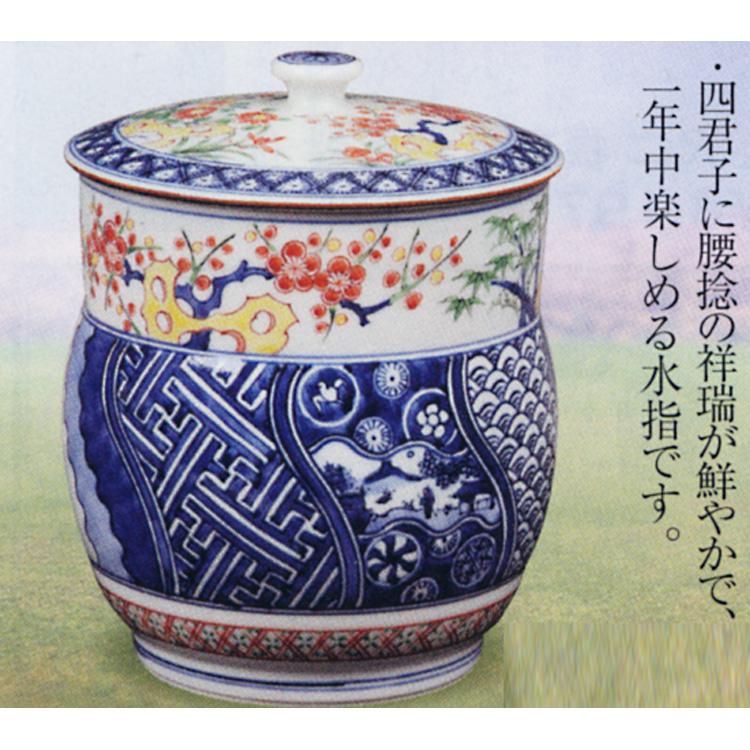 茶道具 水指 色絵 四君子 林 秀峰 (茶道具 通販 )