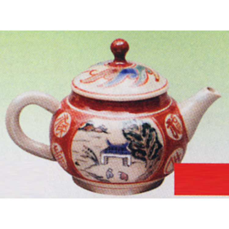 茶道具 グリン玉 赤絵 太仙窯 (茶道具 通販 )