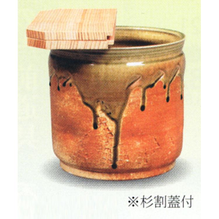 茶道具 水屋瓶 信楽 (杉割蓋付) 西尾香舟