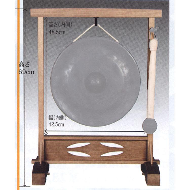 茶道具 銅鑼枠 (ドラ枠) 桑色 組立式●銅鑼(ドラ)、バイは付いておりません。