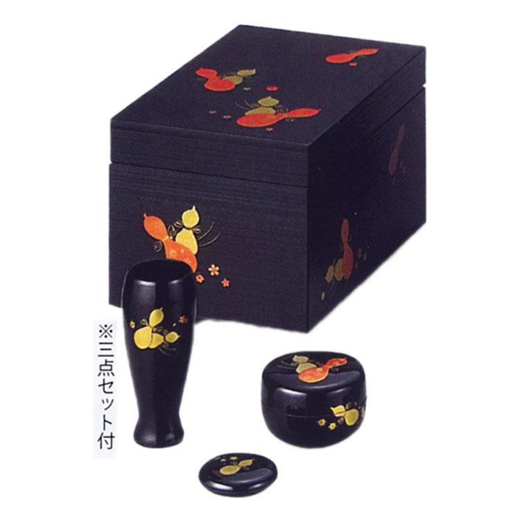 茶道具 利休茶箱 瓢 (黒)※三点セット(棗、香合、茶筅筒)付 湖彩