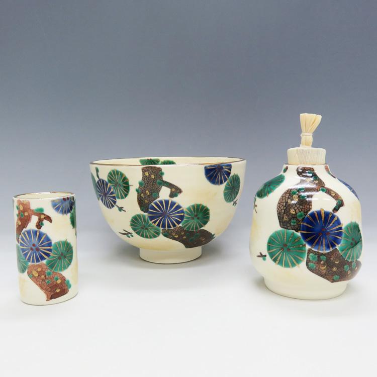 茶道具 陶器三点セット(茶碗・振出・茶巾筒) 仁清 唐松 香泉