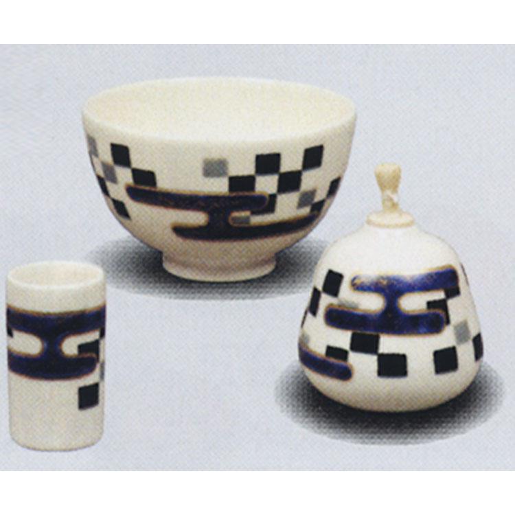 茶道具 陶器三点セット(茶碗・振出・茶巾筒) 仁清 市松 善高