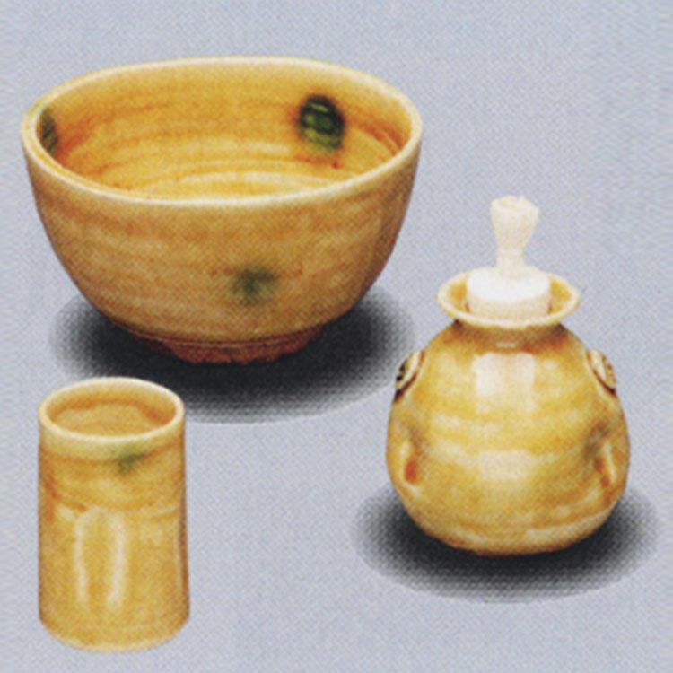 茶道具 陶器三点セット(茶碗・振出・茶巾筒) 黄瀬戸 鉄山