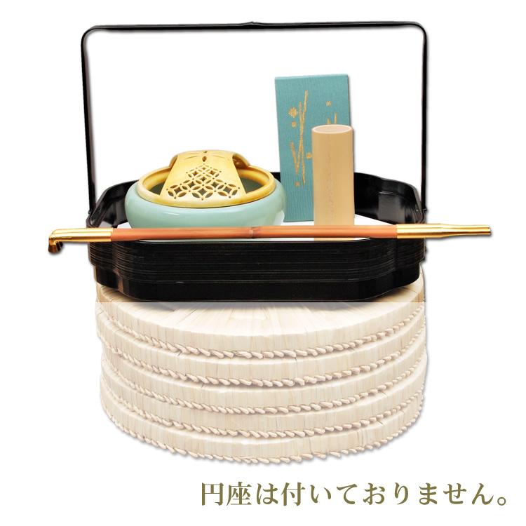 茶道具 セット 木瓜形手付莨盆セット