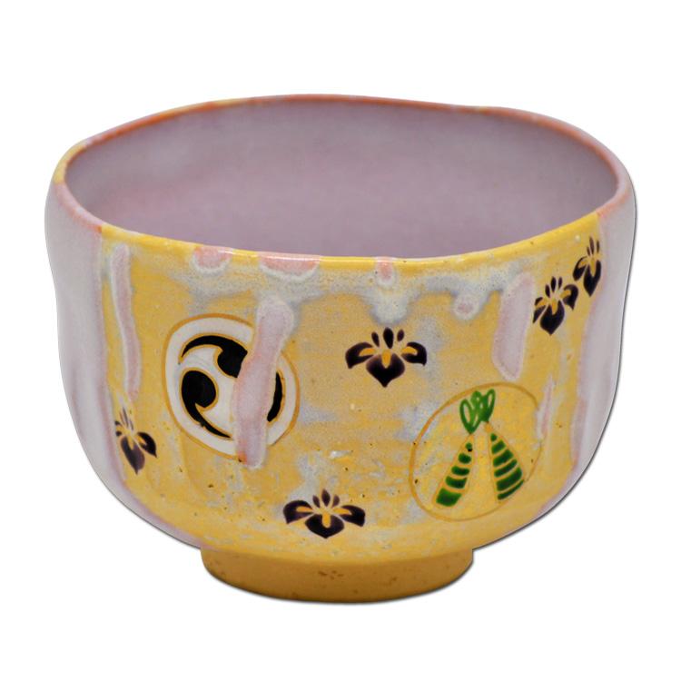 茶道具 抹茶茶碗 茶碗 掛分 丸の鯉兜 山岡善高茶道 抹茶椀 抹茶 茶器 茶椀 茶わん ちゃわん ギフト 千紀園