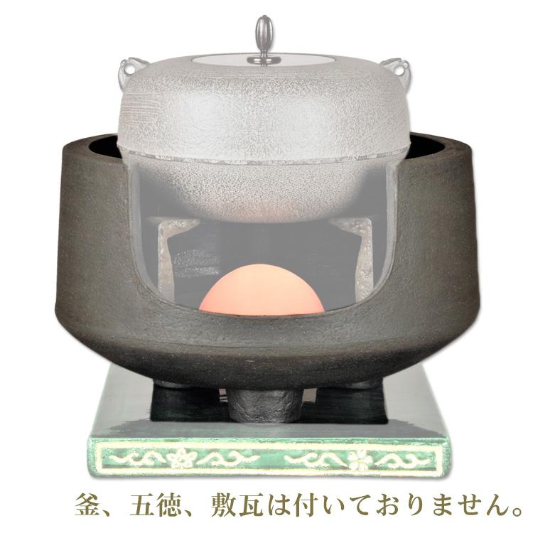 茶道具 鉄道安風炉 大