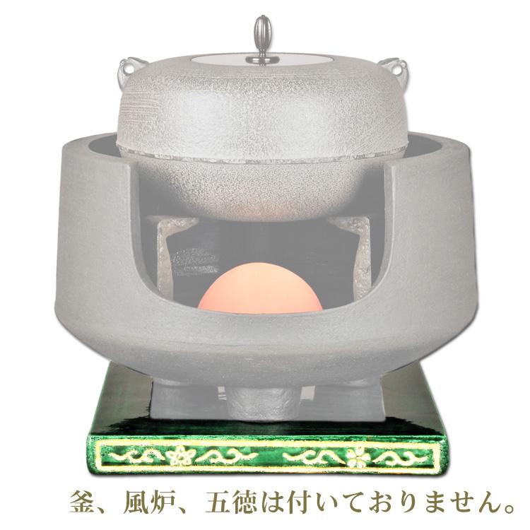 茶道具 敷瓦 青楽 小 川崎和楽