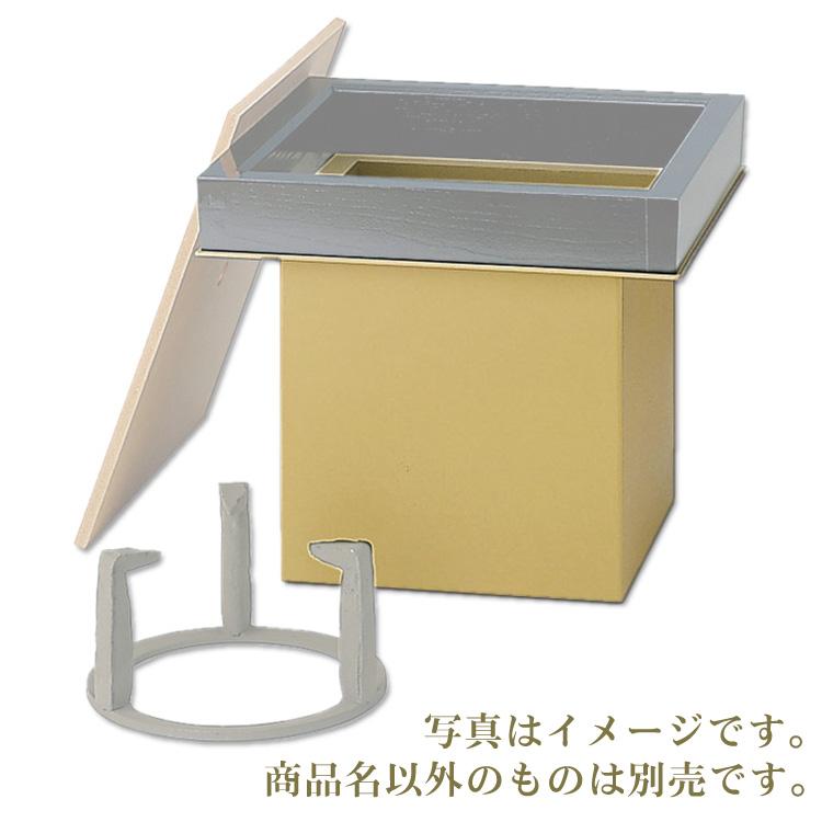 茶道具 聚楽色 じゅらく色 炉壇 穴アキ
