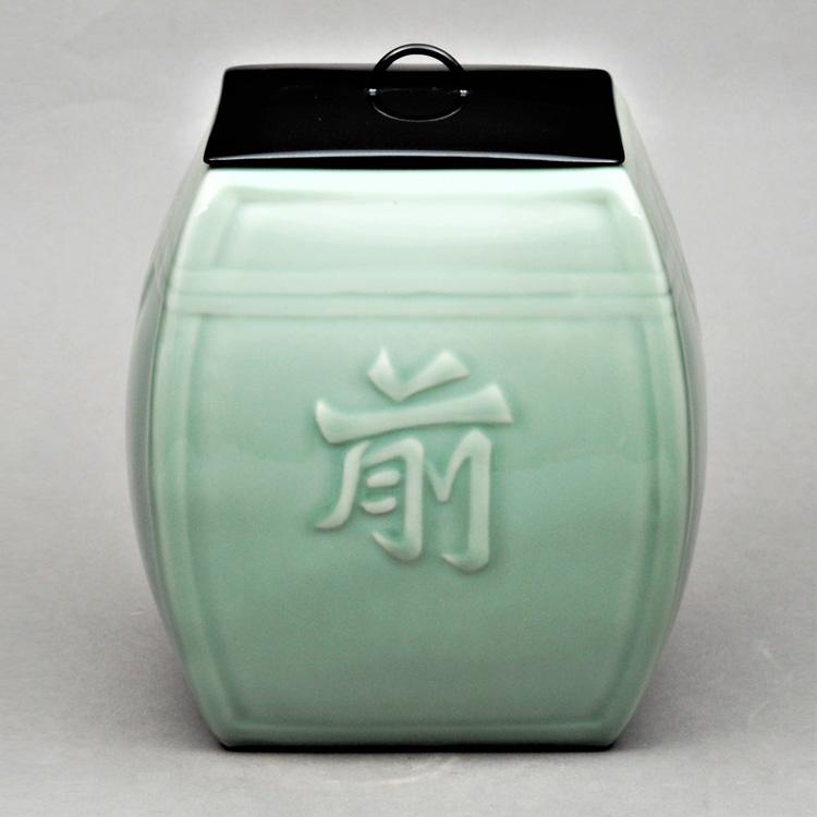 茶道具 水指 青磁 鎧櫃 手塚玉堂
