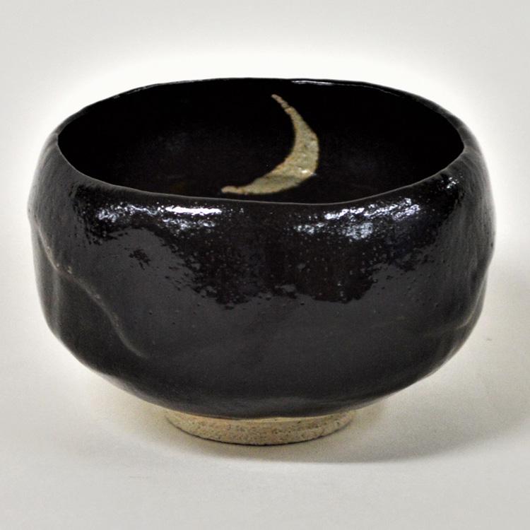 茶道具 抹茶茶碗(まっちゃちゃわん) 茶碗 黒楽 三日月 弘入写 佐々木 昭楽